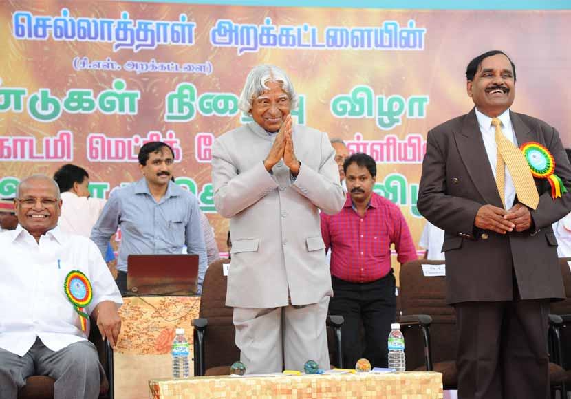 Arumugam academy school karur