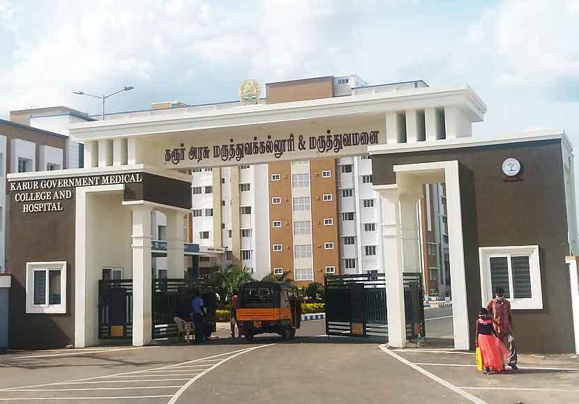 Karur medical college
