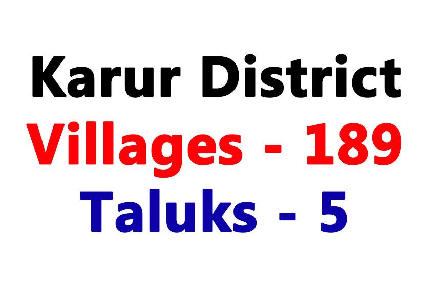 karur district villages list with taluks