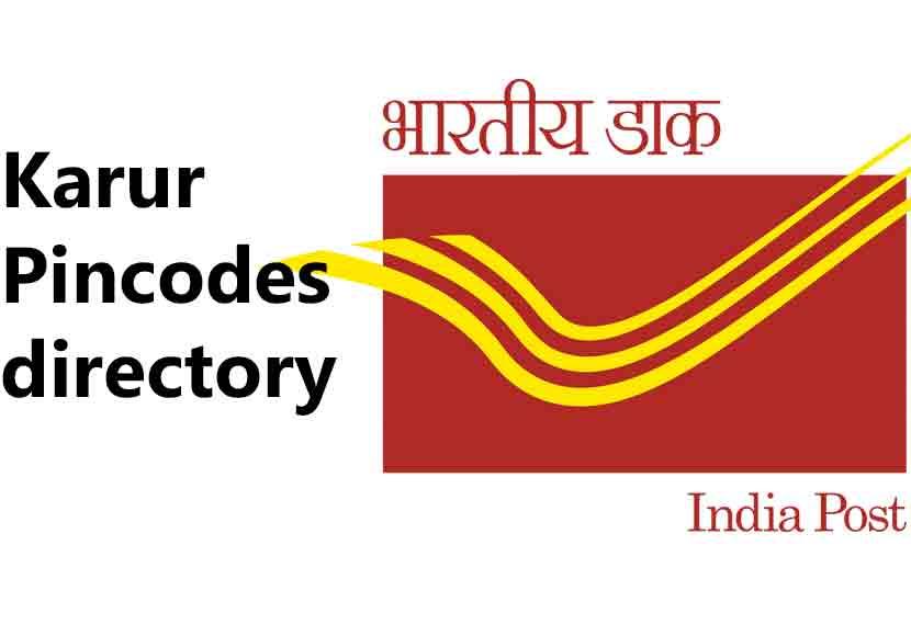 karur-pincode-639001-pin-code